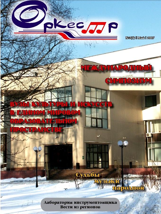 Журнал7